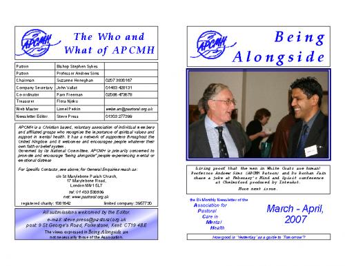 March – April 2007